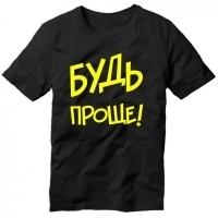 Печать на черных футболках